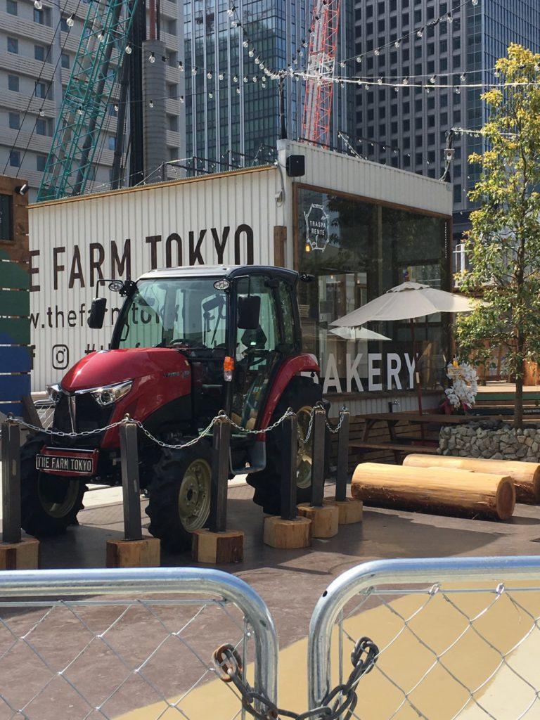 THE FARM TOKYO 2